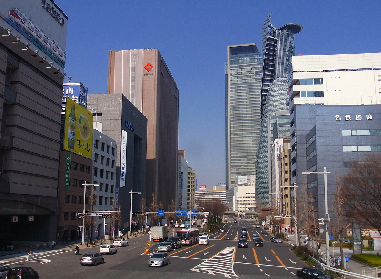 Nagoya City, Aichi Prefecture